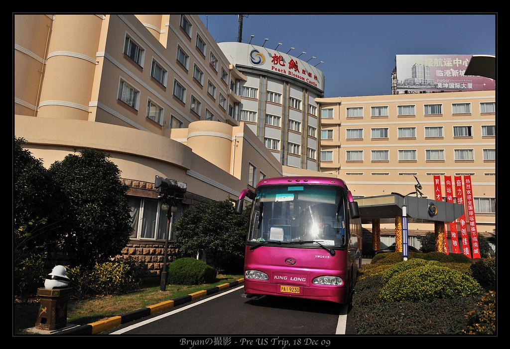Overview of our hotel/coach in Shanghai