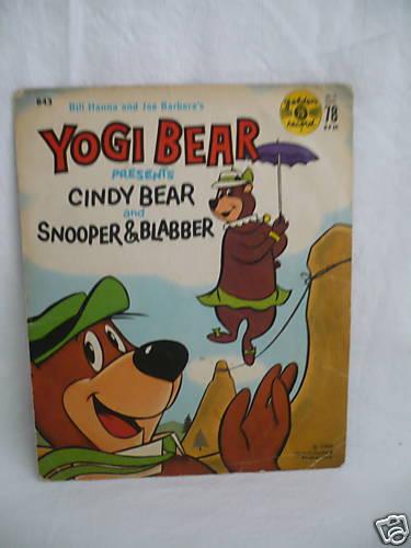 hb_yogi_1960record