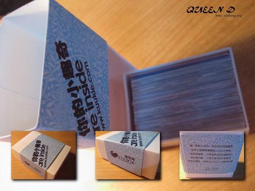 迷你卡片盒