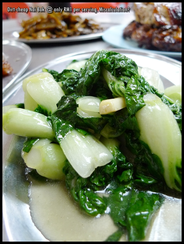 Nai Bak (Vegetables)