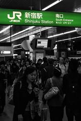 Tokyo 1762 (tokyoform) Tags: city girls people urban girl station japan 350d japanese tokyo donna mujer shinjuku asia femme mulher transport rail railway jr kanji tquio   japo frau japon  tokio   japn wanita      japonya  nhtbn jongkind        jrshinjukustation  chrisjongkind  tokyoform