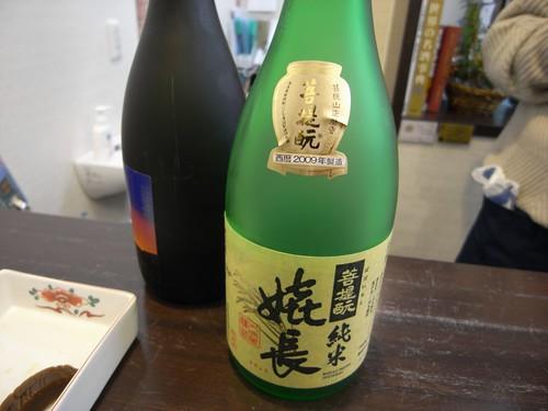 奈良酒専門店「酒蔵ささや」@奈良町-12