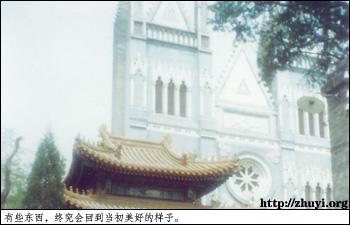 西什库教堂的音乐