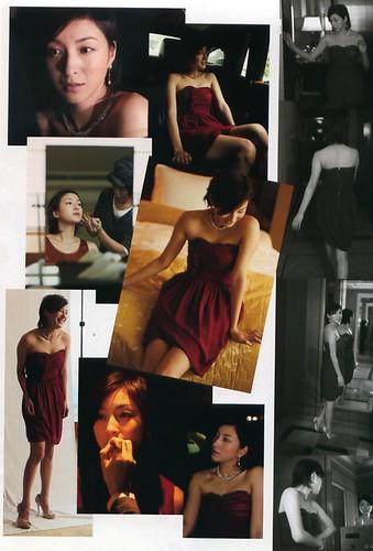広末涼子 画像29