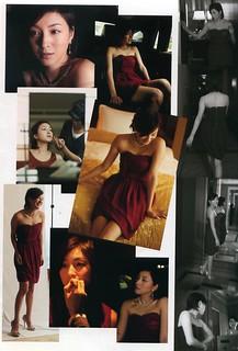 広末涼子 画像35