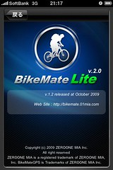 BikeMate Lite #4
