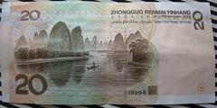 RMB20 (MelindaChan ^..^) Tags: china green water river guilin chinese hills mel melinda 漓江 lijiang 桂林 paintinglike chanmelmel melindachan