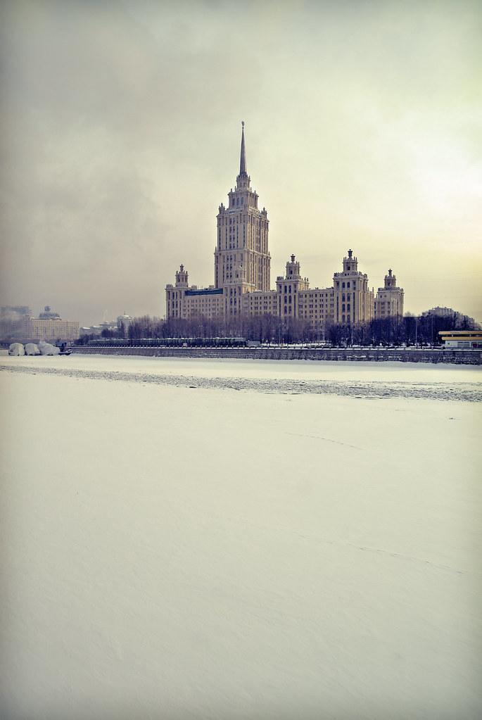 Hotel Ukraina, Moscow.