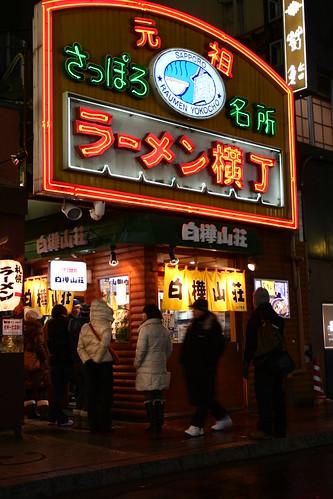 日本女孩也指名要吃這家