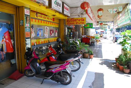 2010 Thai/Lao Trip: Day 1