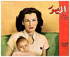 H.H Princess Fawzia Of Egypt & Her 2nd Daughter Nadia Shirin (Tulipe Noire) Tags: magazine king iran princess daughter egypt middleeast royal persia cover 1950s wife empress reza mohamed 1951 shah shahnaz pahlavi fawzia