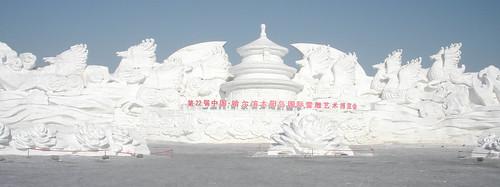 Huge snow sculpture