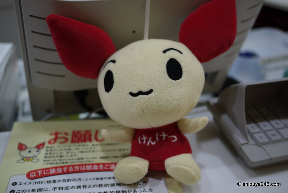 Looks like this might be the mascot for the Akiba:F Blood Bank. Wonder what his name is?