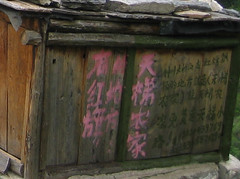 writing_on_wall