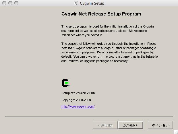 cygwin setup.exe on wine on macosx