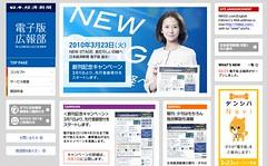 日経新聞_電子版