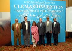 ulema-convention-12