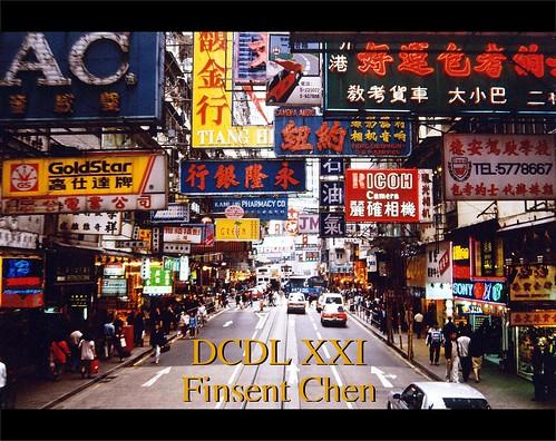 DCDL XXI | Finset Chen