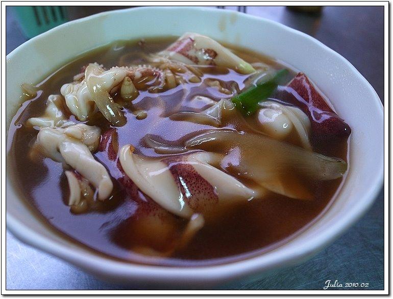 阿輝 鱔魚意麵 (1)