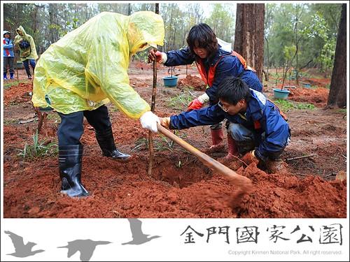 2010植樹節活動-04