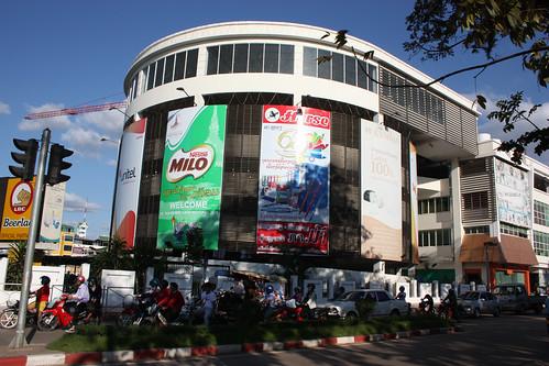Talat Sao Mall