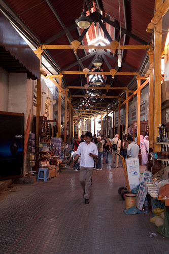 Dubai Household Souk