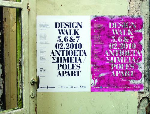 G - Design Walk 1