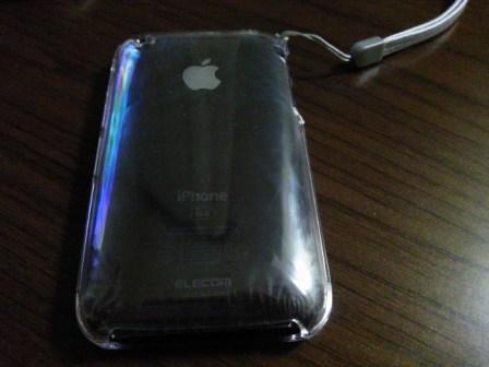 biblio - iPhone 4