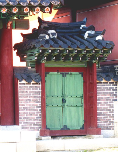Korea Trip - green door palace