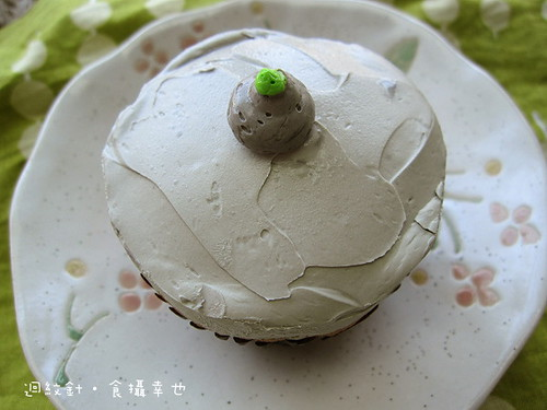 Ginjer芋頭杯子蛋糕