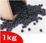 黒豆ダイエット 1