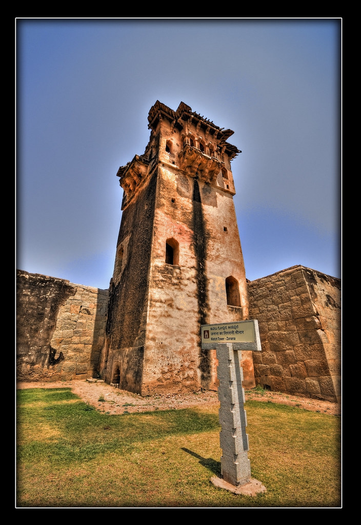Janana Watch Tower, Hampi