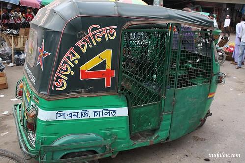 Bangla  (36)