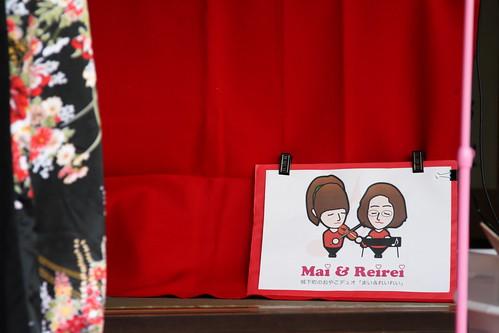 まい&れいれいさんライブ@広瀬イベント