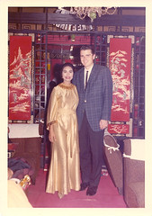 Our Parents, Okinawa (early 60's)