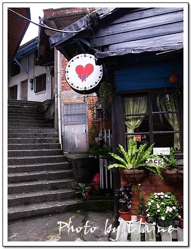 真心咖啡館
