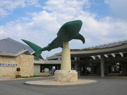 美ら海水族館 ジンベイザメのモニュメント
