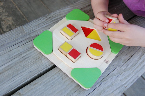 plan toys matching game
