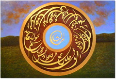 Painting&Persian calligraphy (Hamid M.) Tags: lighting light red orange color colour green nature colors beauty painting freedom daylight persian google flickr poetry artist acrylic iran nation roots culture persia brush literature canvas poet mazandaran iranian growing msn calligraphy tehran pars  caligraphy mystic hafez  cultural oilpainting gilan eyd bahar mysticism  persianculture parsi calligrapher molavi persiancalligraphy  parsian nastaligh gilani calligraphypainting nastalighshekasteh       persiancalliography  hafezcalligraphy paintingcalligraphyiran flickriniran
