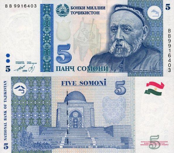 5 Somoni Tadžikistan 1999 (2000)