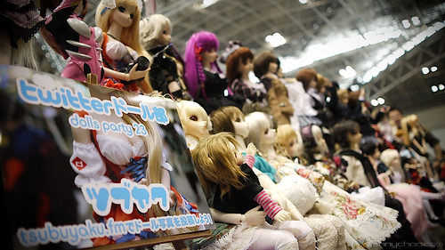 Dolls Party 23