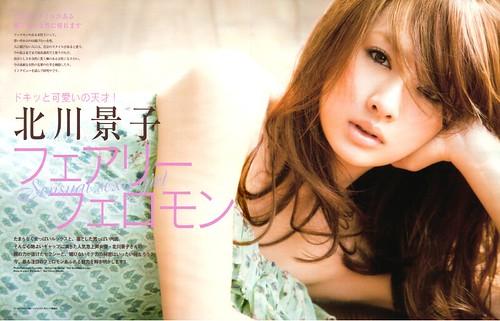 北川景子の画像61650