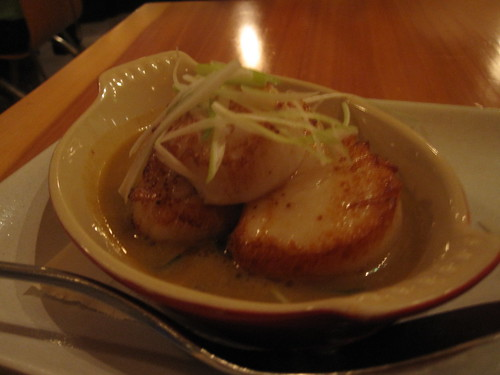 Seared dayboat scallops with red curry sauce at The Slanted Door