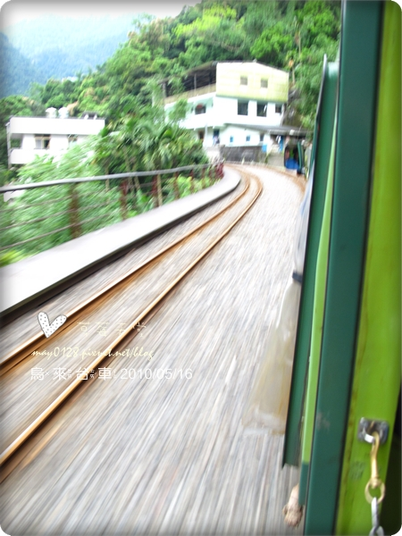 烏來台車20-2010.05.16