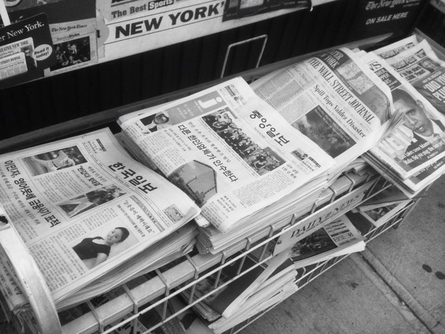 newspapers still exist, they're just in different languages #walkingtoworktoday