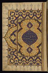 Illuminated Manuscript Koran, Left side of a d...