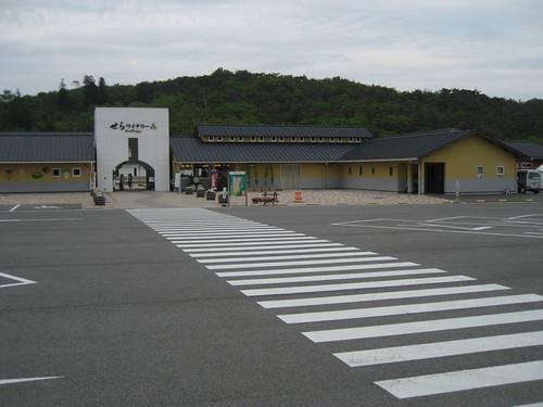 世羅ワイナリー 広島 画像15