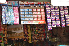 Sweets (KC Toh) Tags: shop candy sweets grocery stores d90 provision
