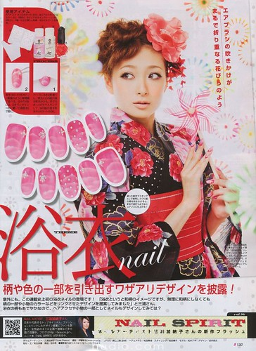 S Cawaii mag 130 by ☆Andrea☆