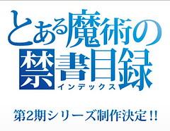 100611 - 人氣輕小說《魔法禁書目錄》確定二度改編成電視動畫版!